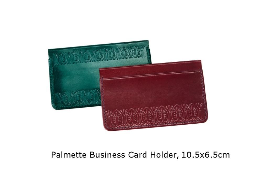 Palmette BCH.jpg