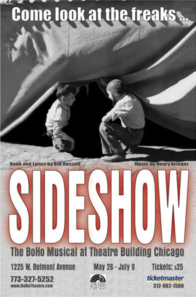 side-show-boho-theatre_18660091204_o.jpg