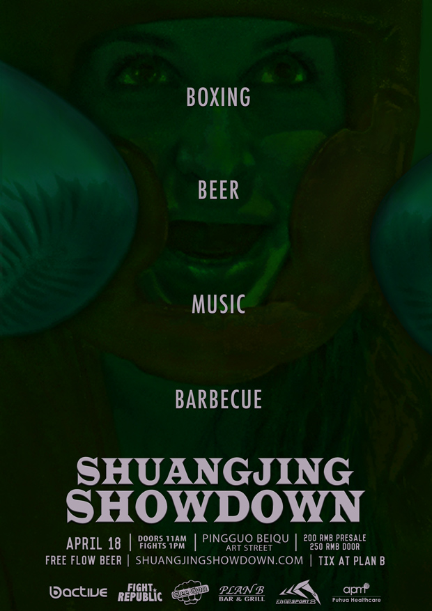 Shuangjing_Showdown_Poster_Web_Green.jpg