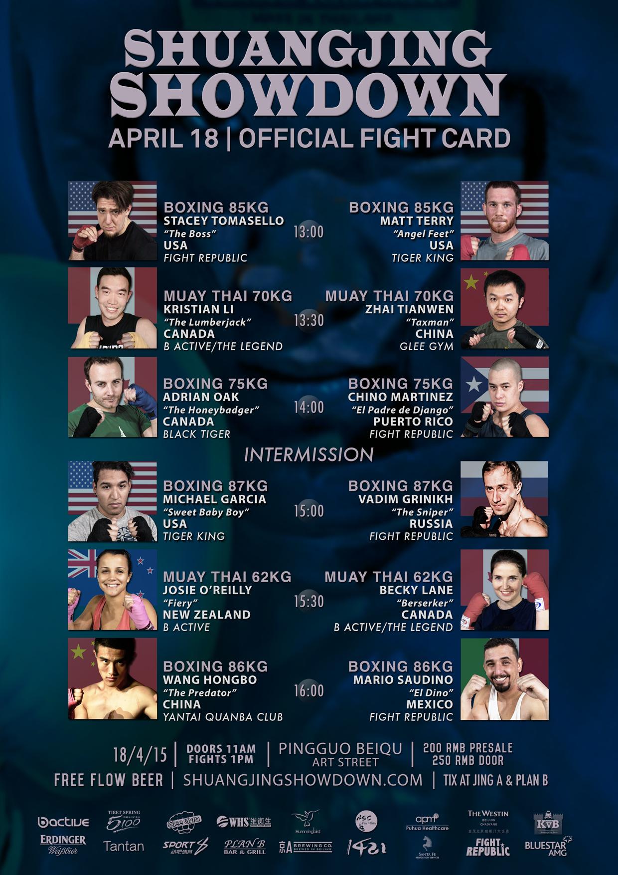 Shuangjing Showdown Boxing Muay Thai fight card