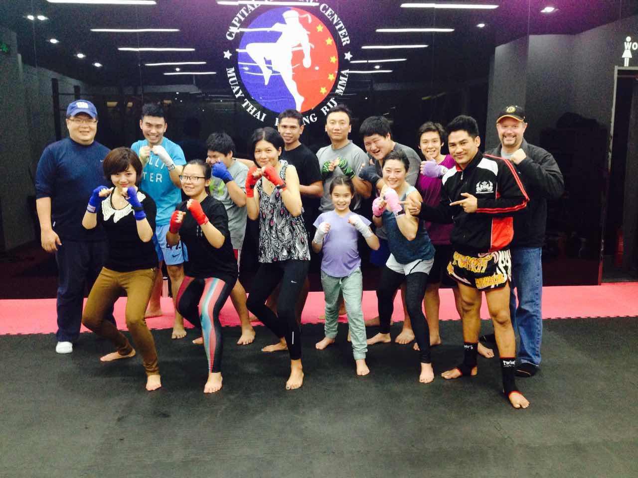 Capital Training Center Beijing Gym