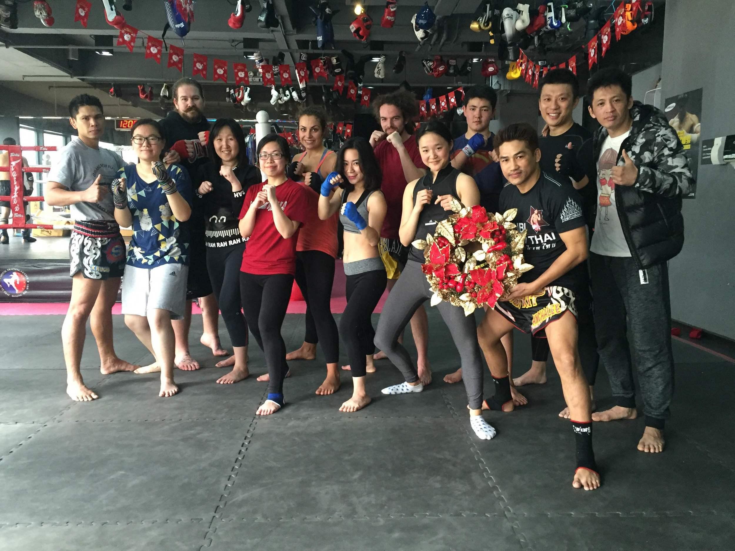 CTC Beijing Muay Thai Gym