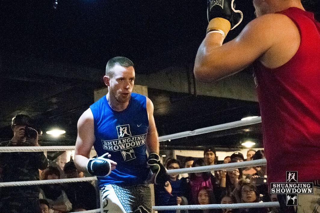 Shuangjing Showdown 3 MMA Fight Beijing
