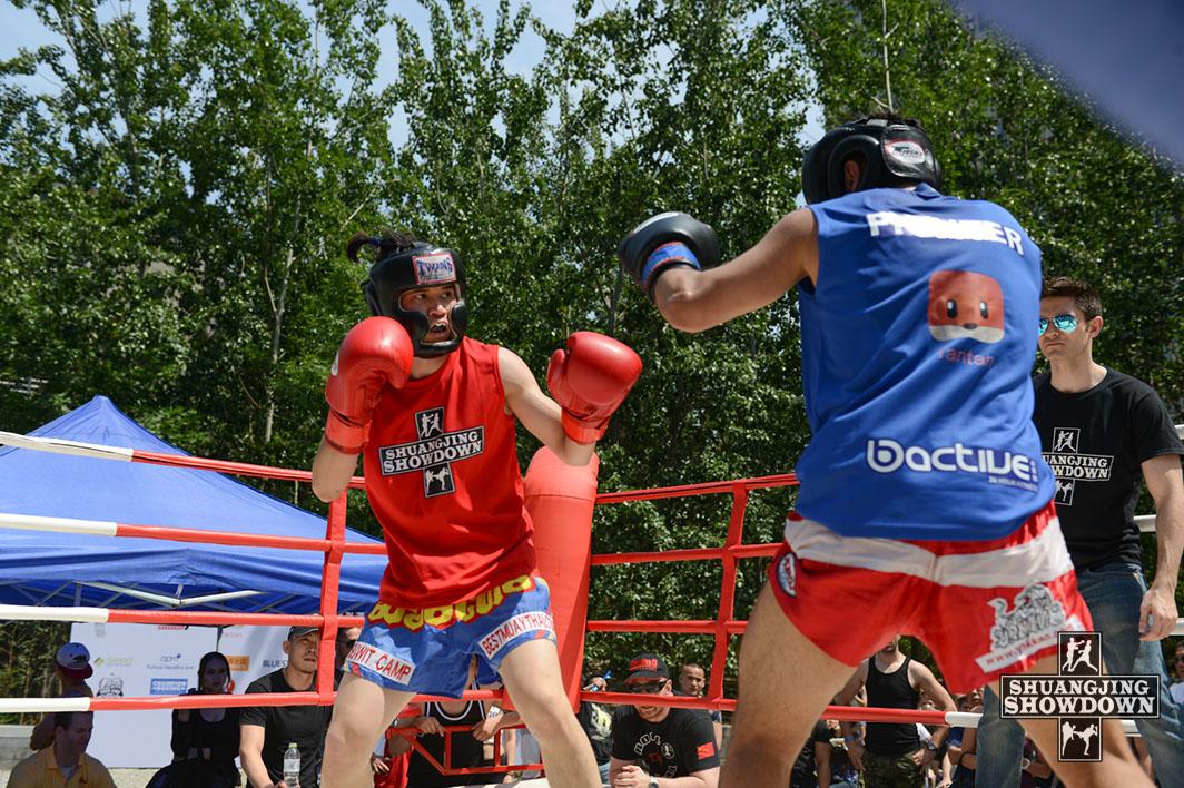 Shuangjing Showdown 4 Beijing Boxing