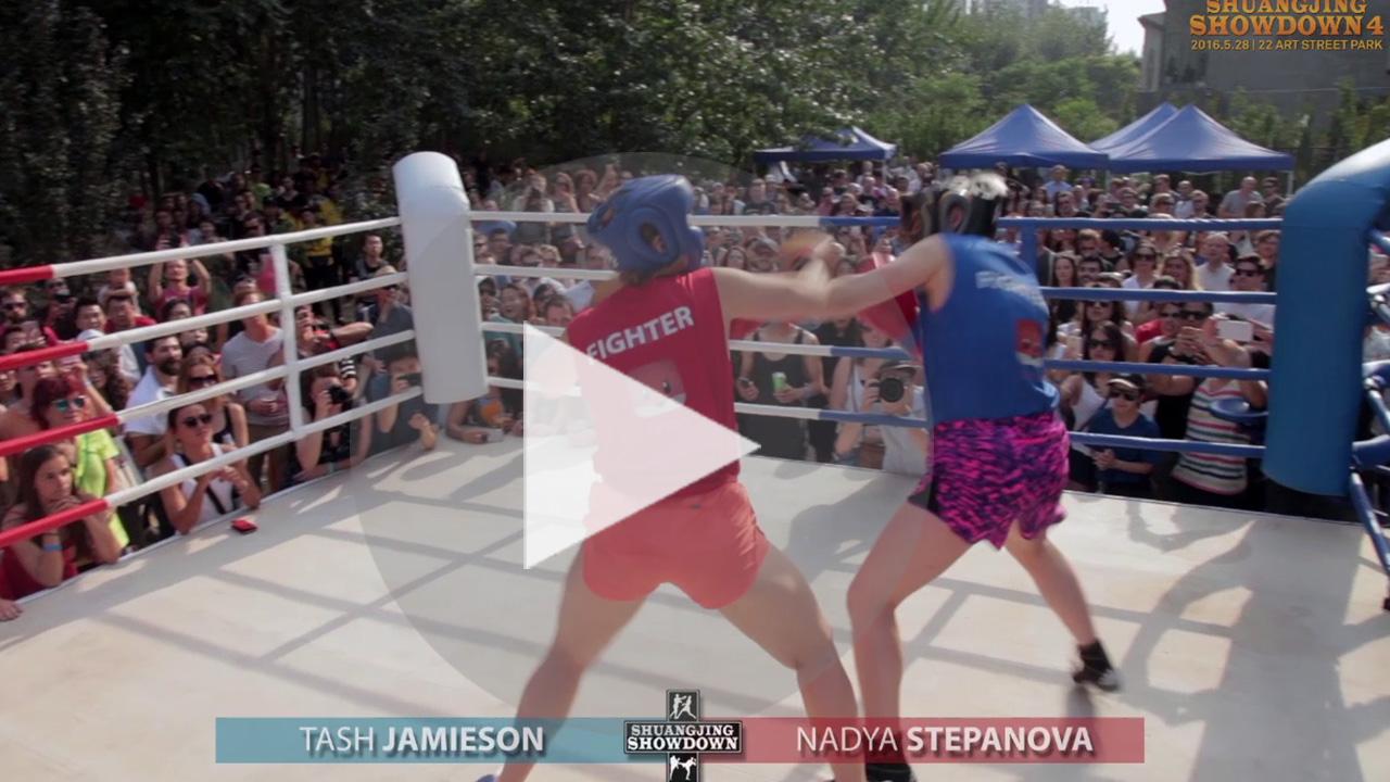 Shuangjing Showdown 4 Highlights