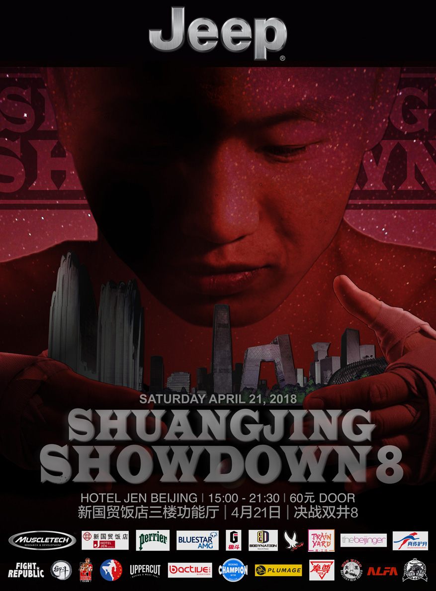 Shuangjing Showdown 8 Bejing Fight