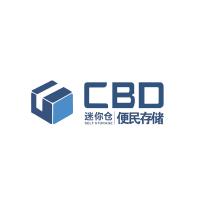 cbd_storage.png