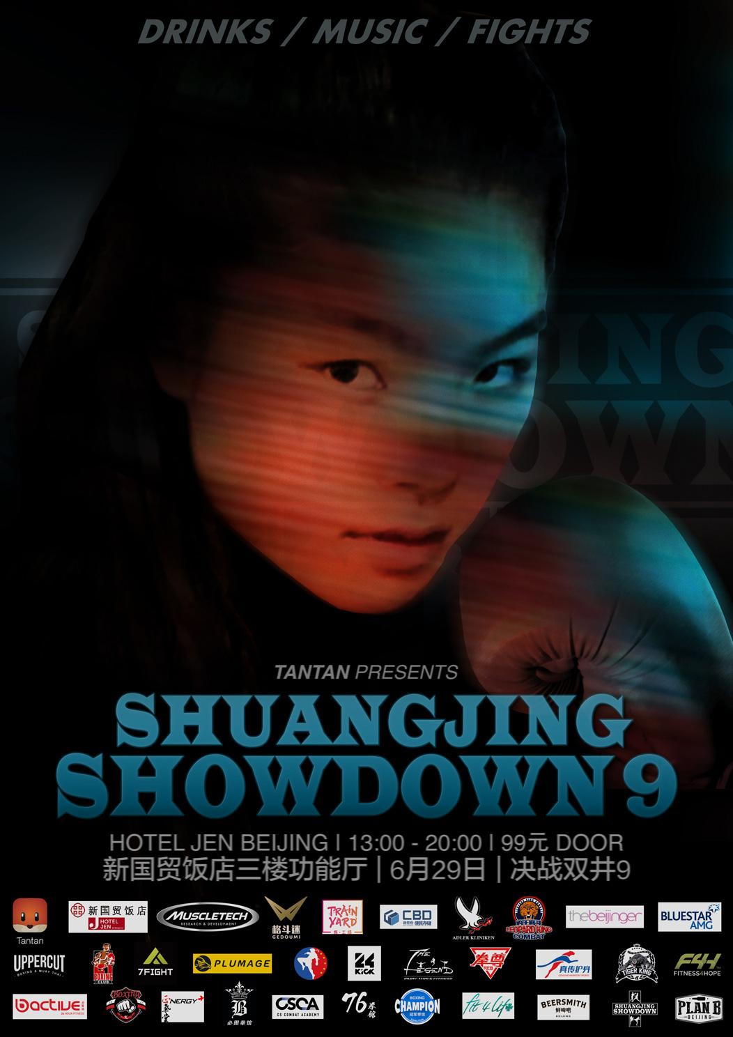 shuangjingshowdown9