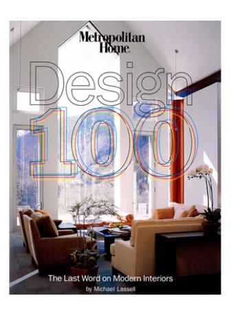 methome_design100.png