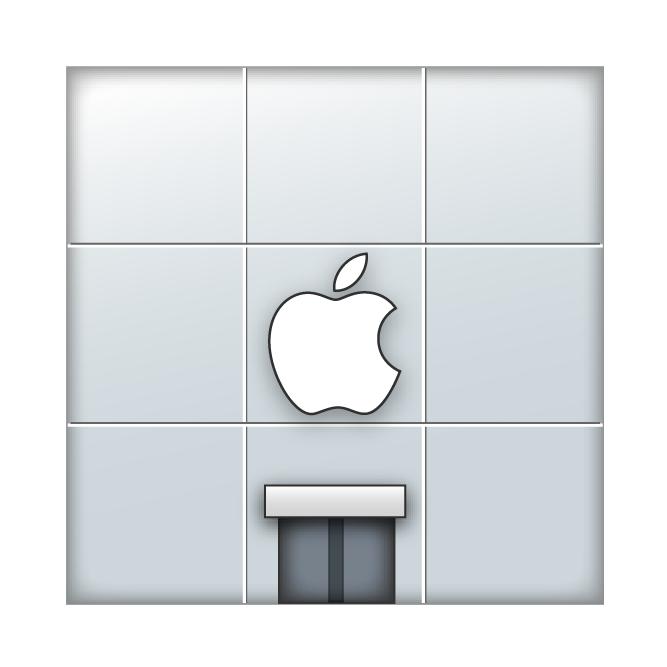 Emoji_Round_1_Apple Store.png