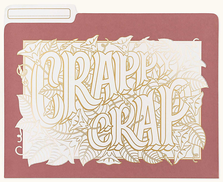 CrappyCrap.jpg