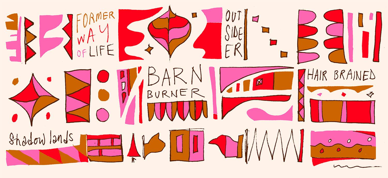 barnburner_1500.jpg