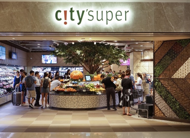 City Super in Hong Kong - Think Whole Foods + MUJI + Container Store + Sephora all in one. Photo from: http://www.perspectiveglobal.com/lifestyle/an-interview-with-hubert-de-malherbe/