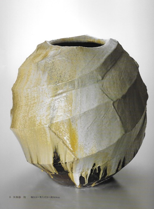 Ash glazed vase, the bold form and colors of which are inspired by nature.