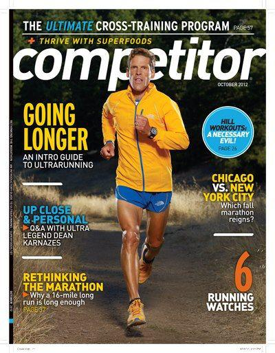 Competitor.jpg