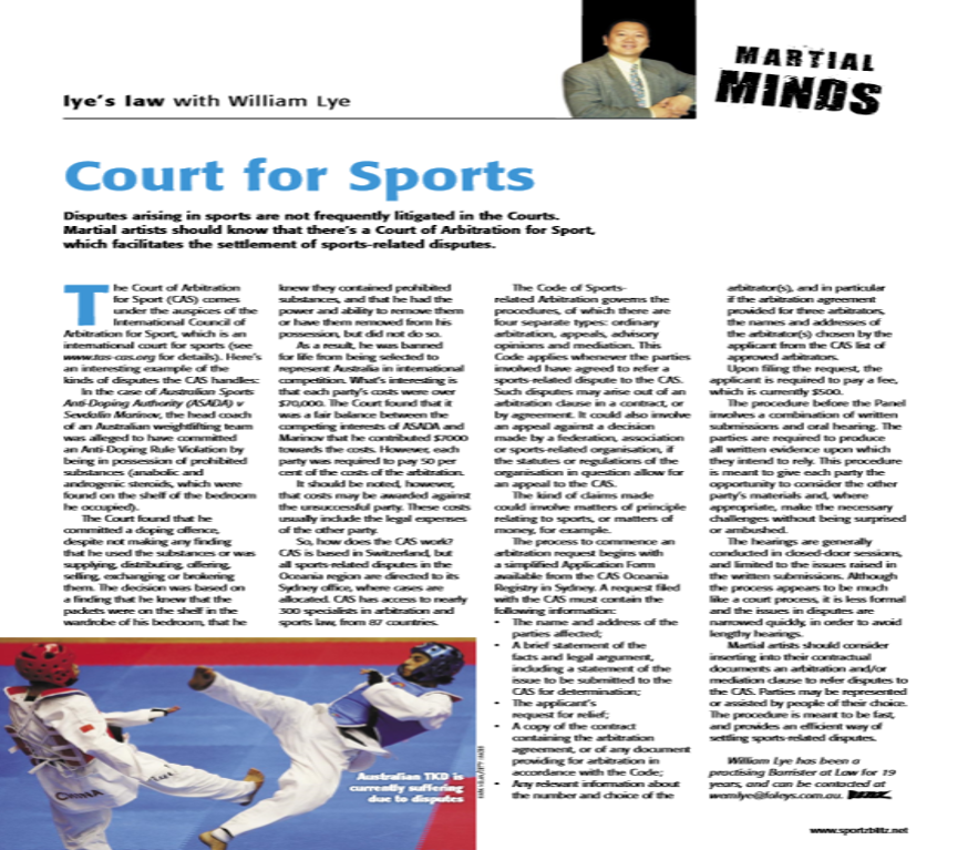 2008 Court for Sports.png