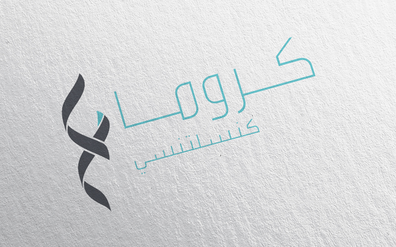 chroma-legal-logo-arabic.jpg