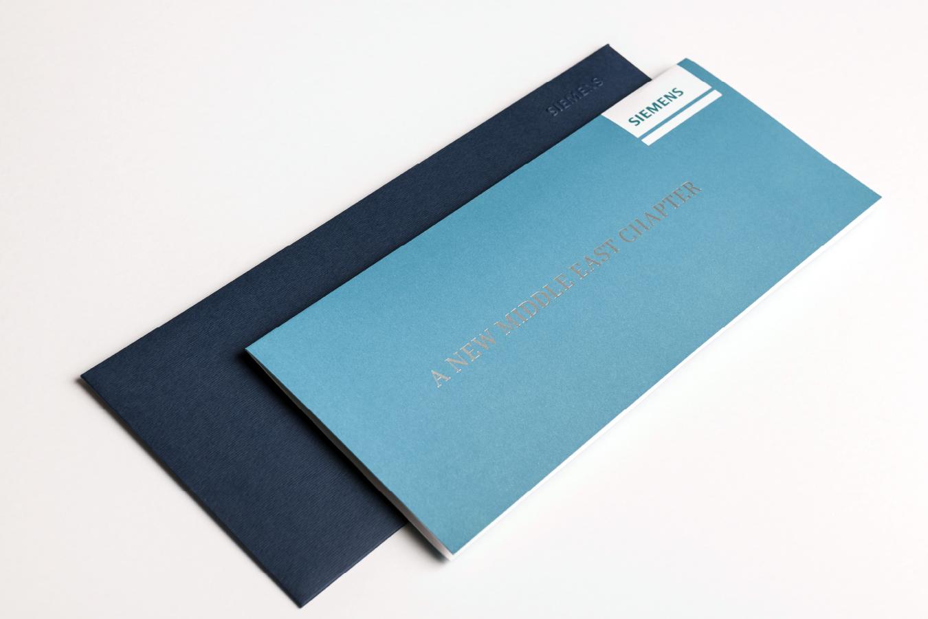 simens-invitation.jpg