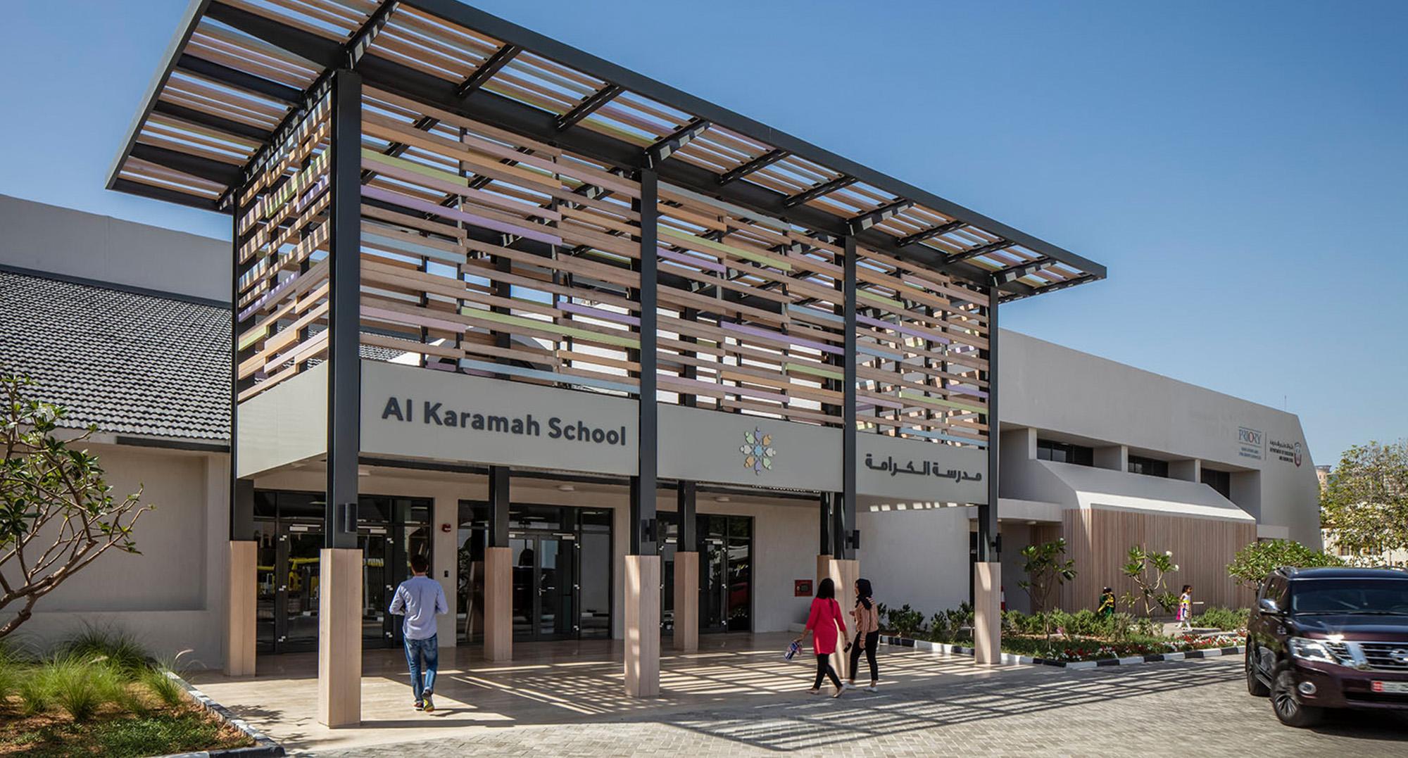 al-karamah-school-branding.jpg