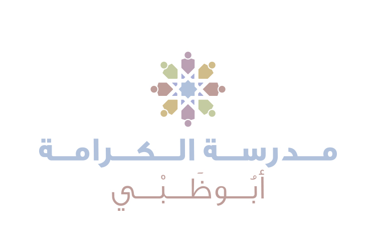 aks-logo-stacked-arb.jpg