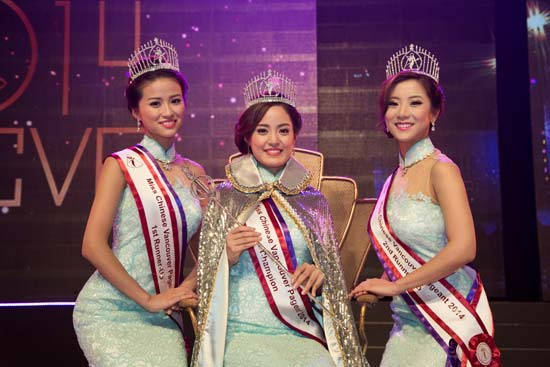Miss Chinese Vancouver Pageant 2014    Congratulations to Erica, Maggie, and Jessica Hsu