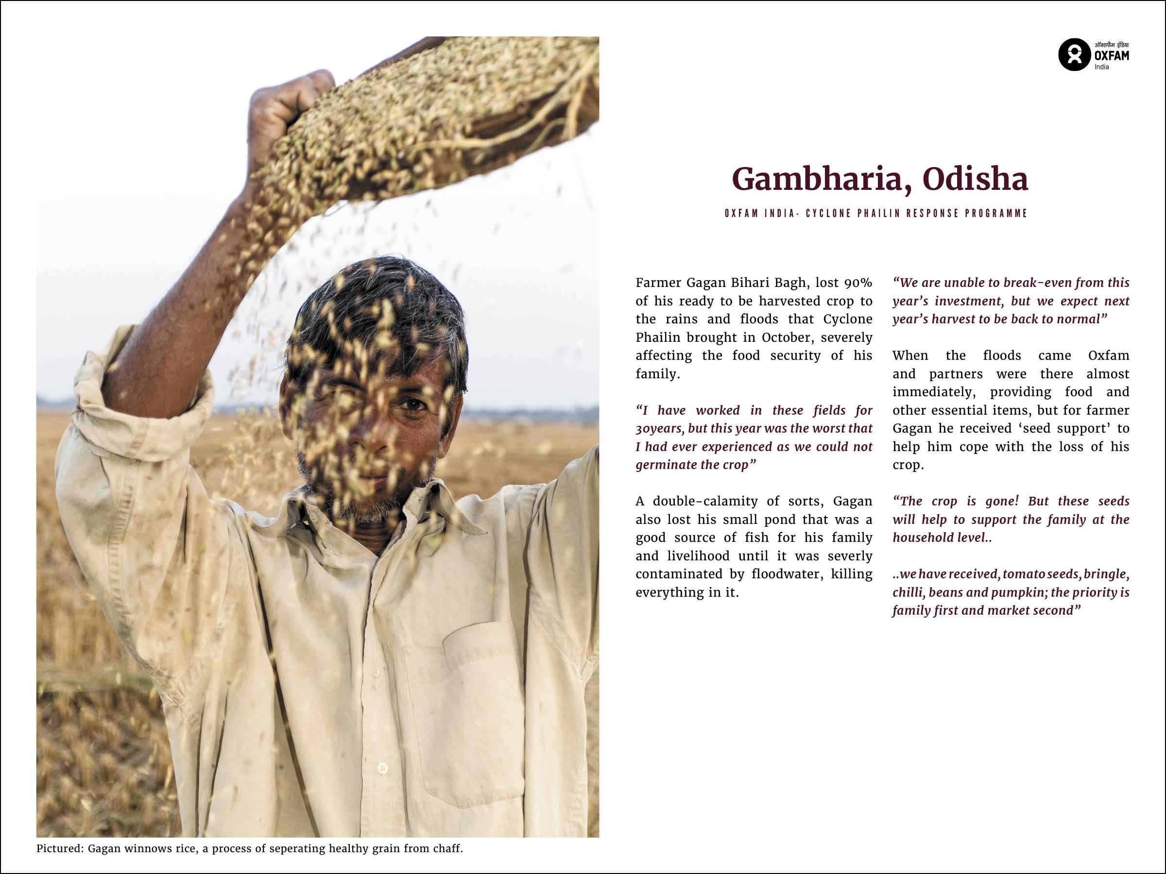 Gagan_Gambharia_Balasore.jpg
