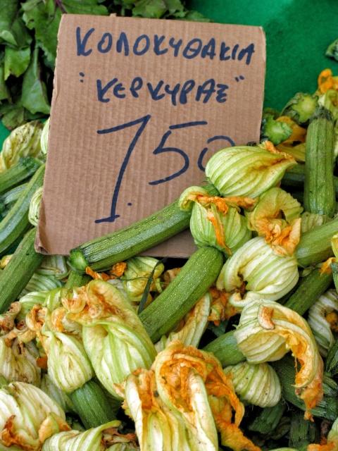 Corfu Town market 24_Snapseed.jpg