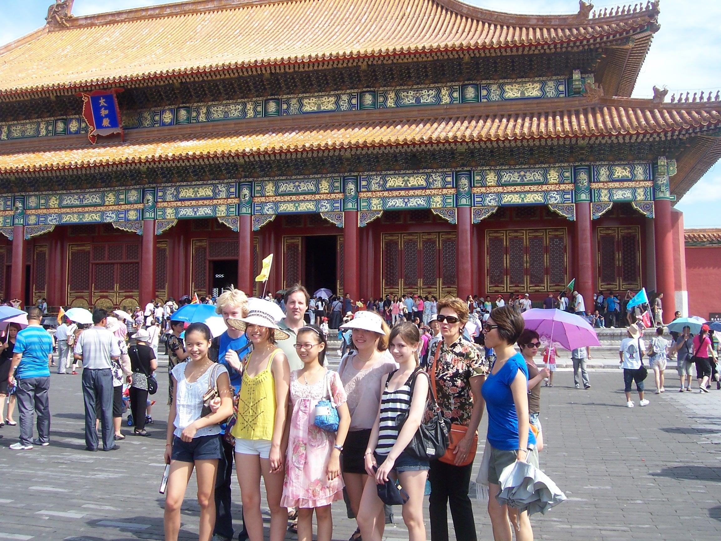 Forbidden City 2011.JPG