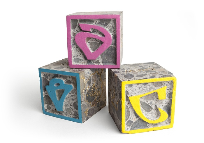 il, ABCs , 2015  Hand carved concrete rubble, 23k gold leaf, spraypaint  5 x 5 x 2.5 in.  $4,500