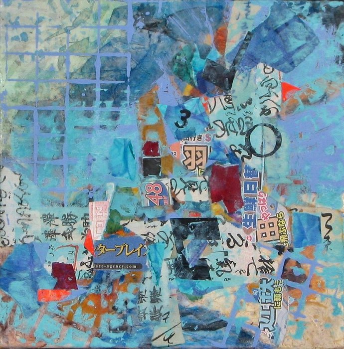 Judith Kohn, Pachinko Afternoon , 2015  Mixed Media Collage  10 x 10 in.  $200