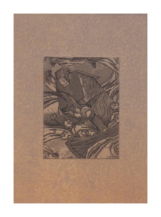 Linda Seckinger, The Passing , 2014  Itaglio, collagraph  7 x 5 in.  $200