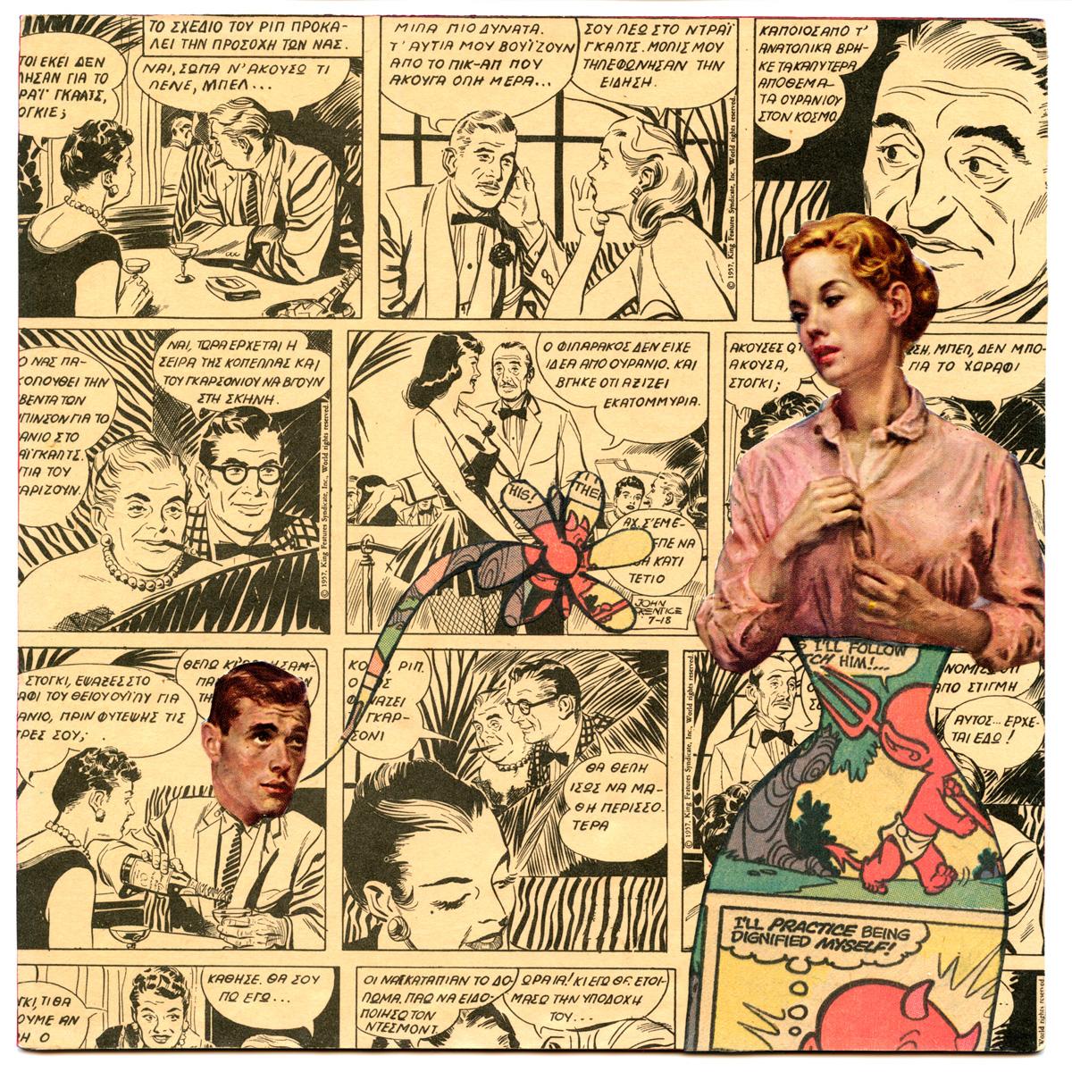 Alexis Kane   Greek to Me , 2009  Collage