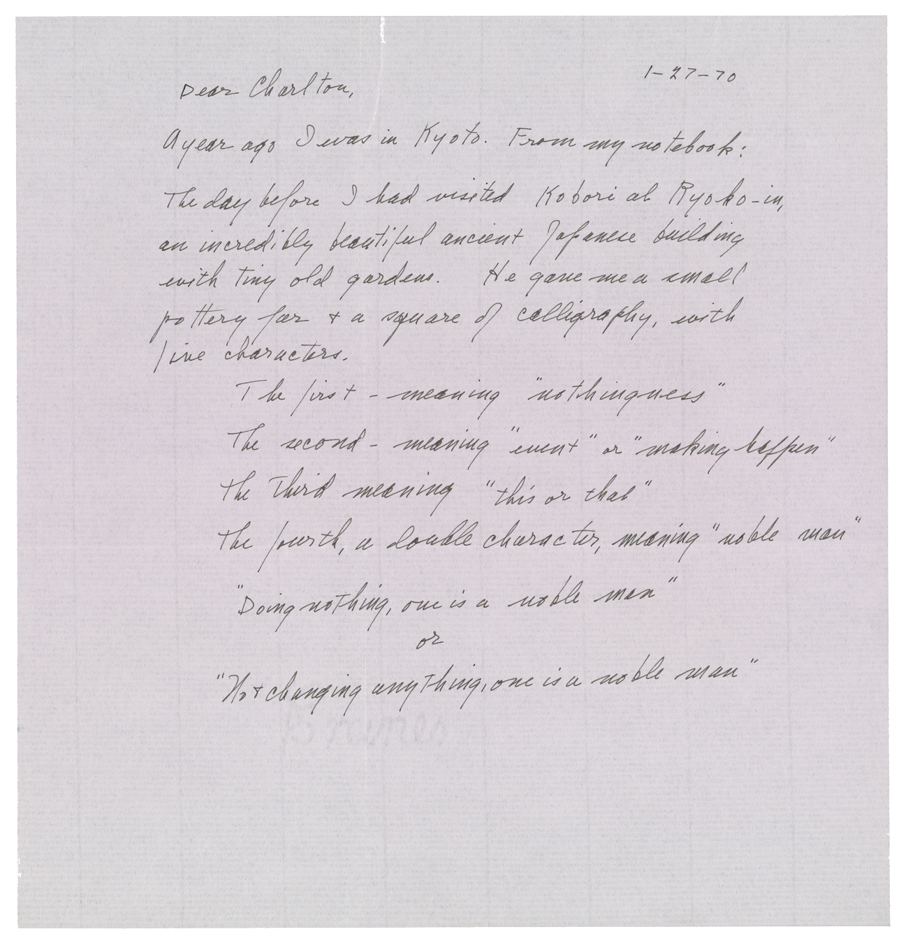 Lenore Tawney (142-3), letter to Maryette Charlton, Jan. 27, 1970 [cont'd below]