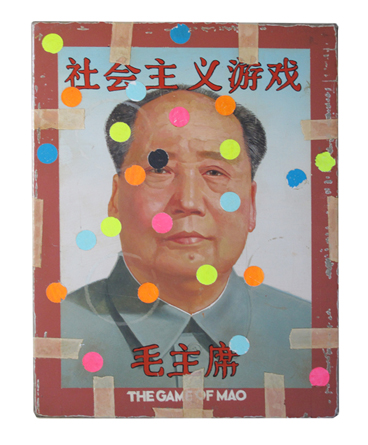 "The Game of Mao [from ""The Dictators Series""], 2015"