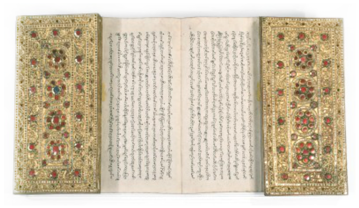 Buddhist Pali manuscript, 19th century