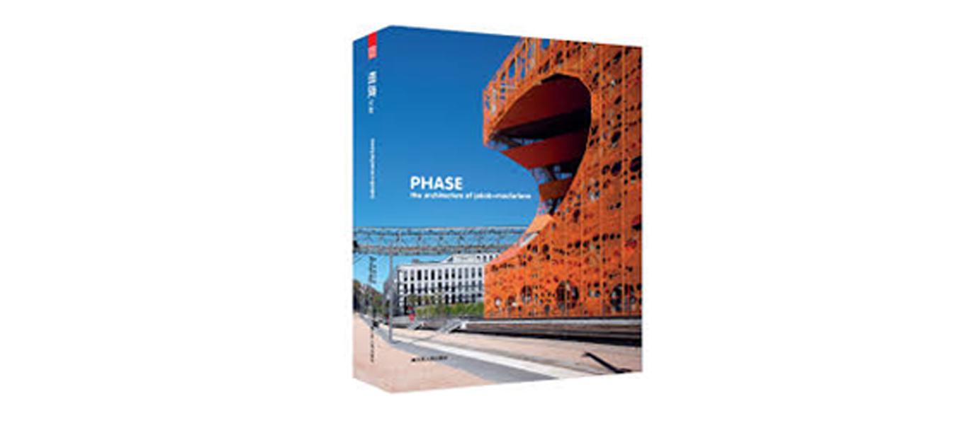 Phase_JakobMacFarlane_AACDU-cadre.jpg