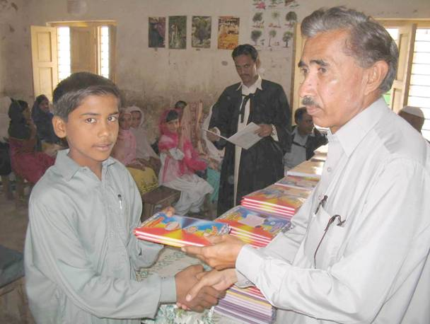 Mr. Ghulam Farooq Lagari and Mr. M. Chanesir Mir Jut were the chief guests. They distributed the notebooks among the students.