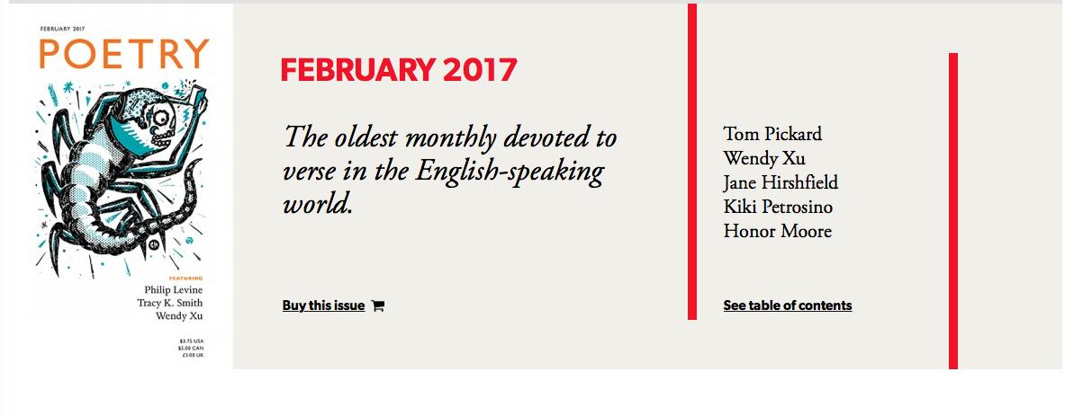 February 2017 issue of Poetry Magazine