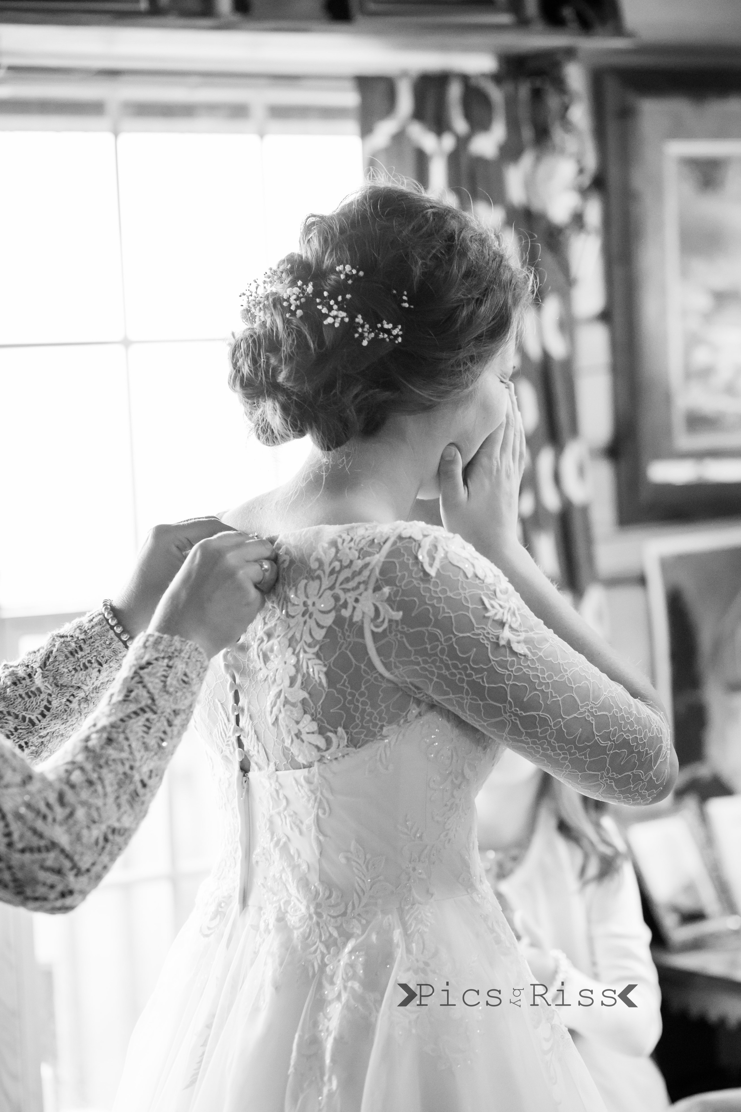 """It's so much fun to be around during the excitement and emotion of the morning.Grace's exact words at this point were """"I just can't wait to marry Evan!"""" So sweet."""