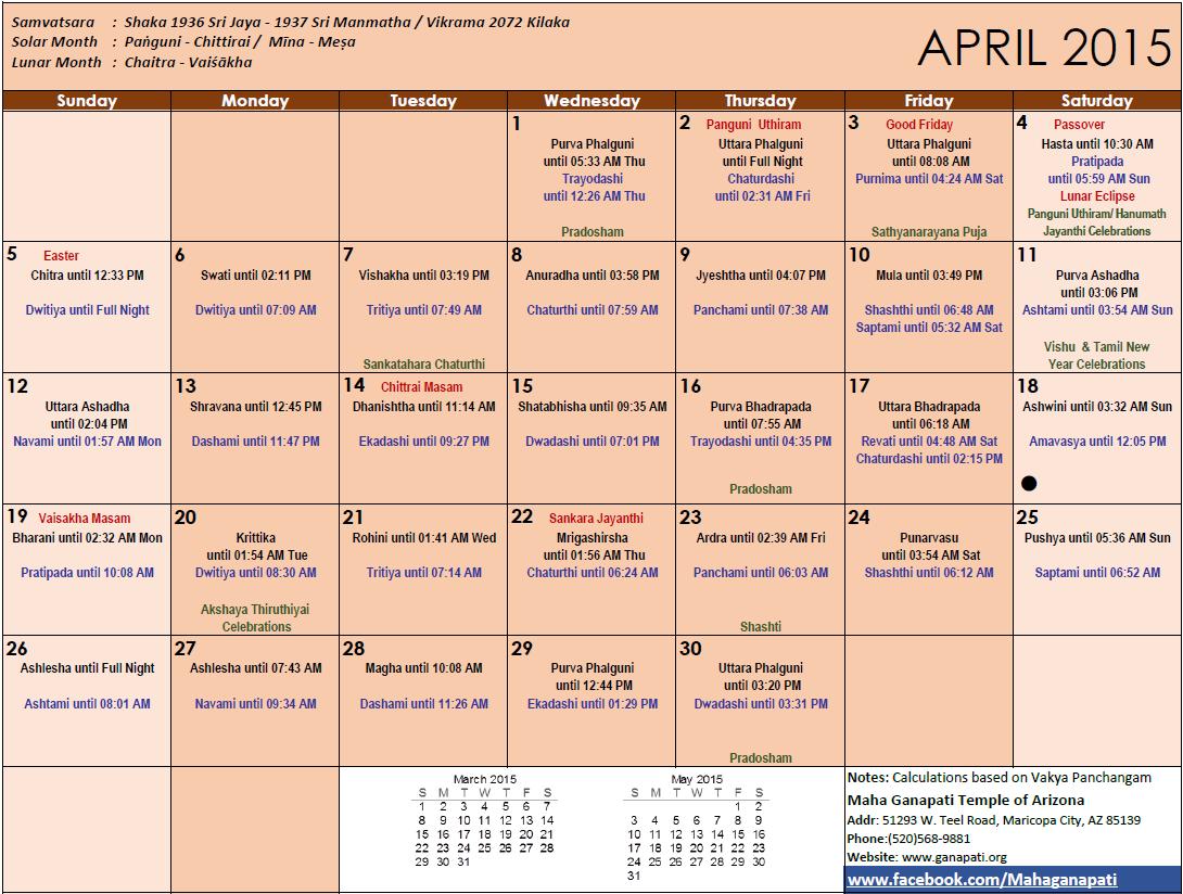 Apr2015.png