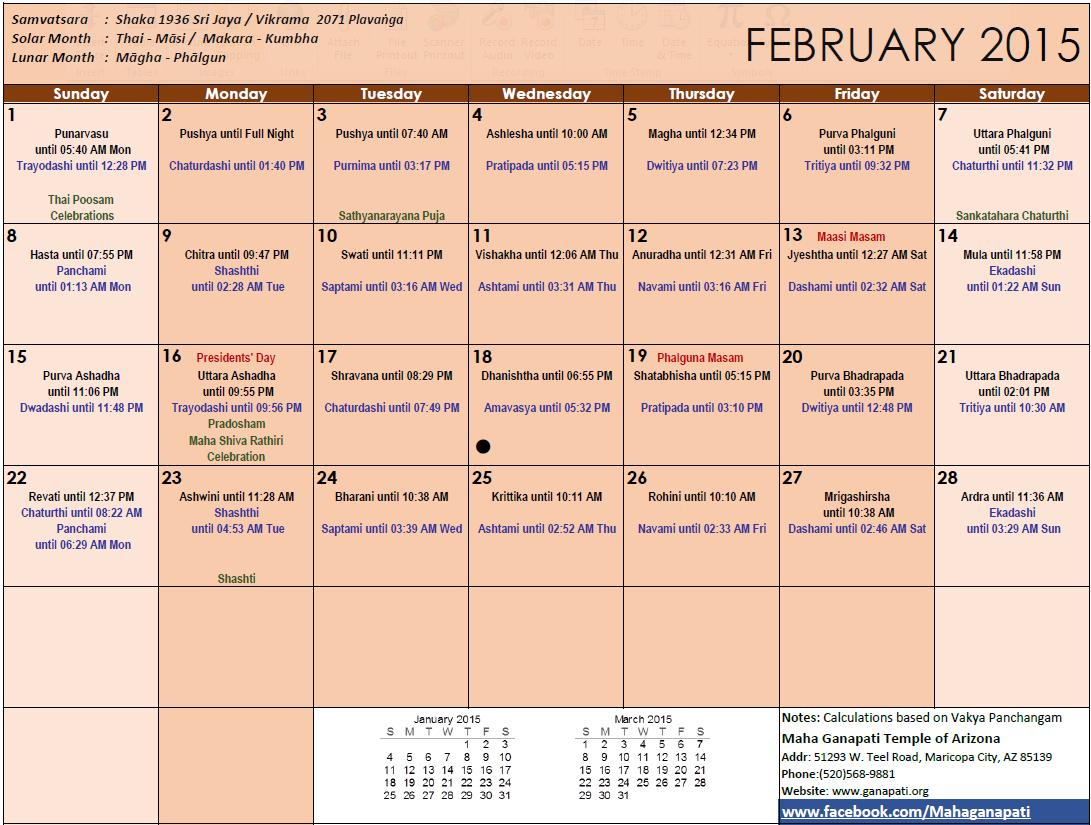 Feb2015.png