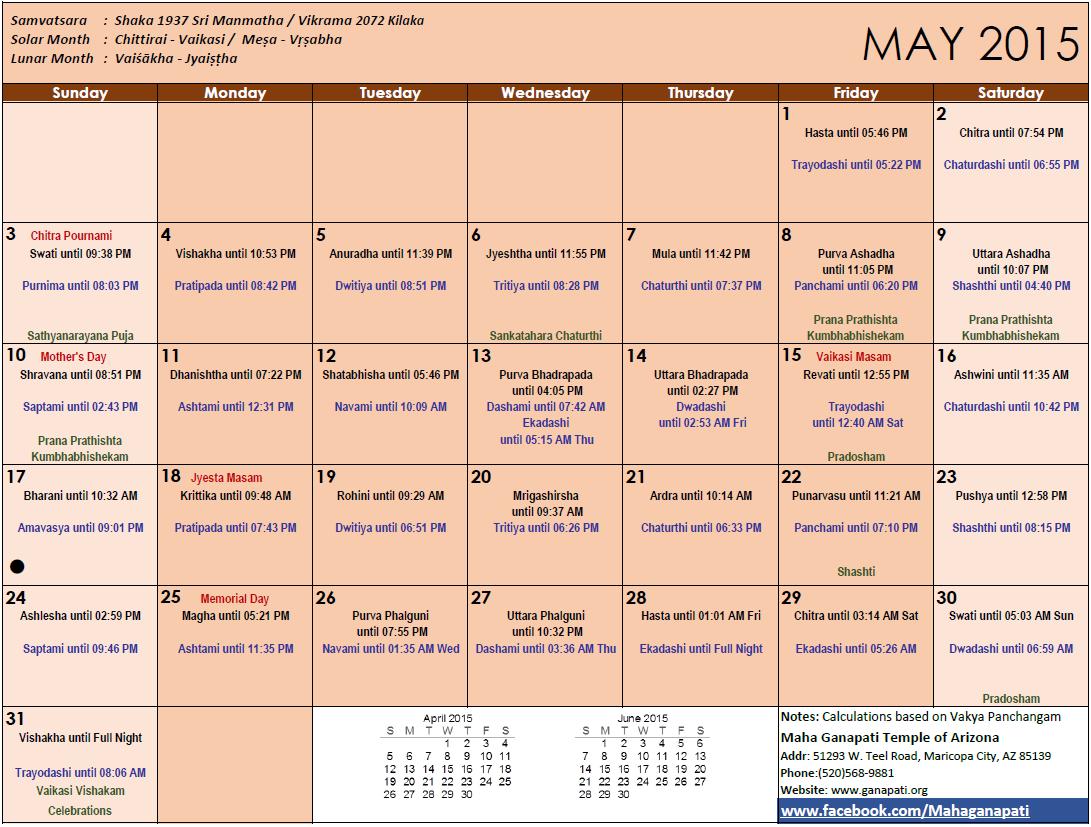 May2015.png