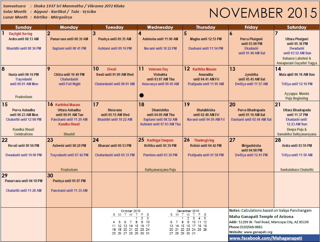 Nov2015.png