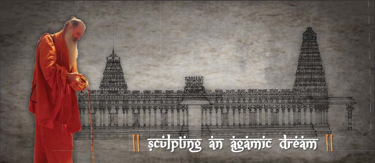 Temple Side Elevation Drawing