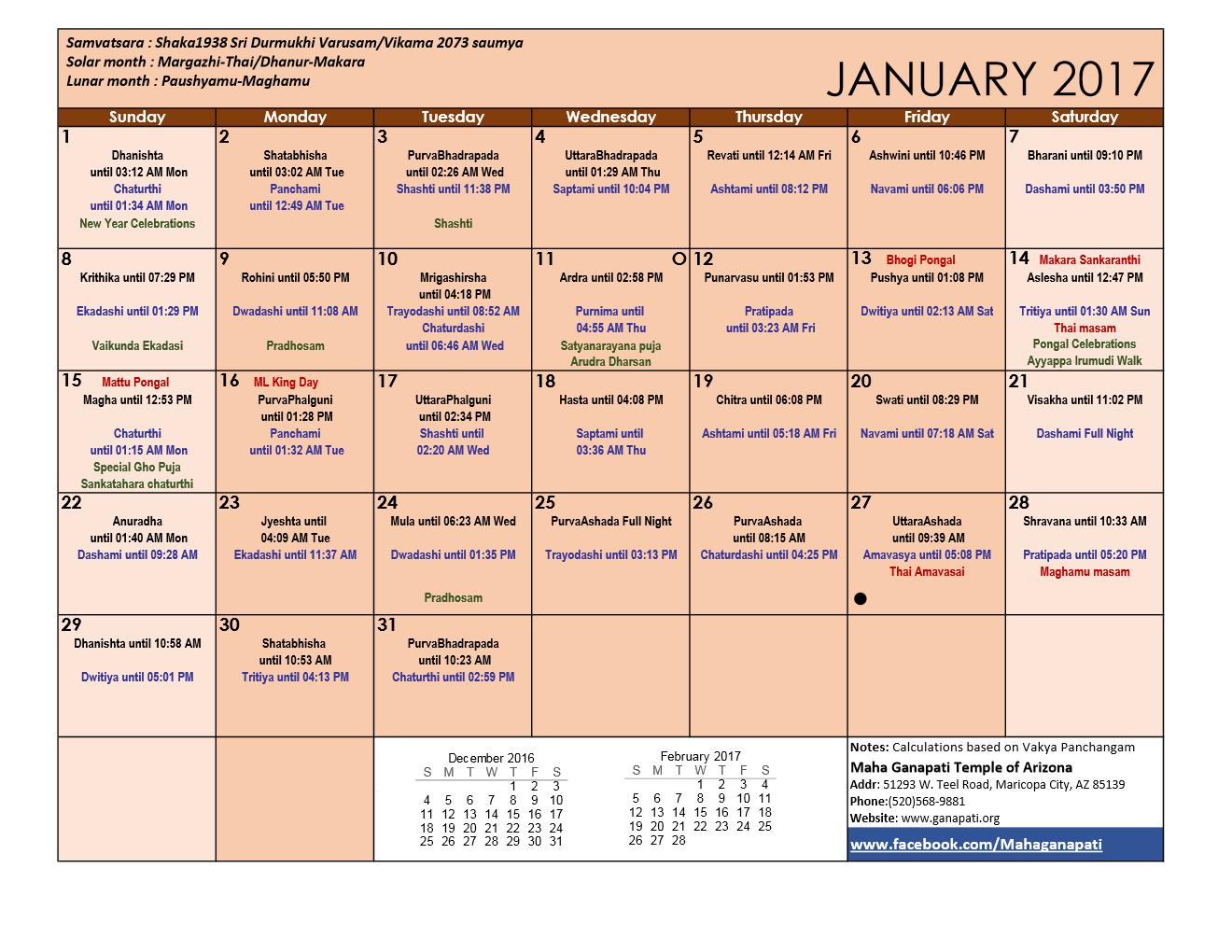 jan_2017.png