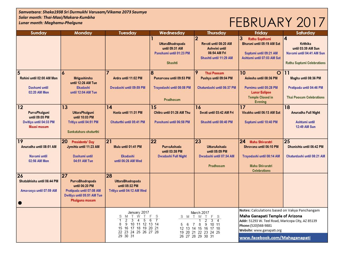 feb_2017.png