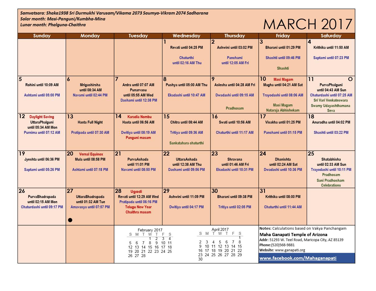 mar_2017.png