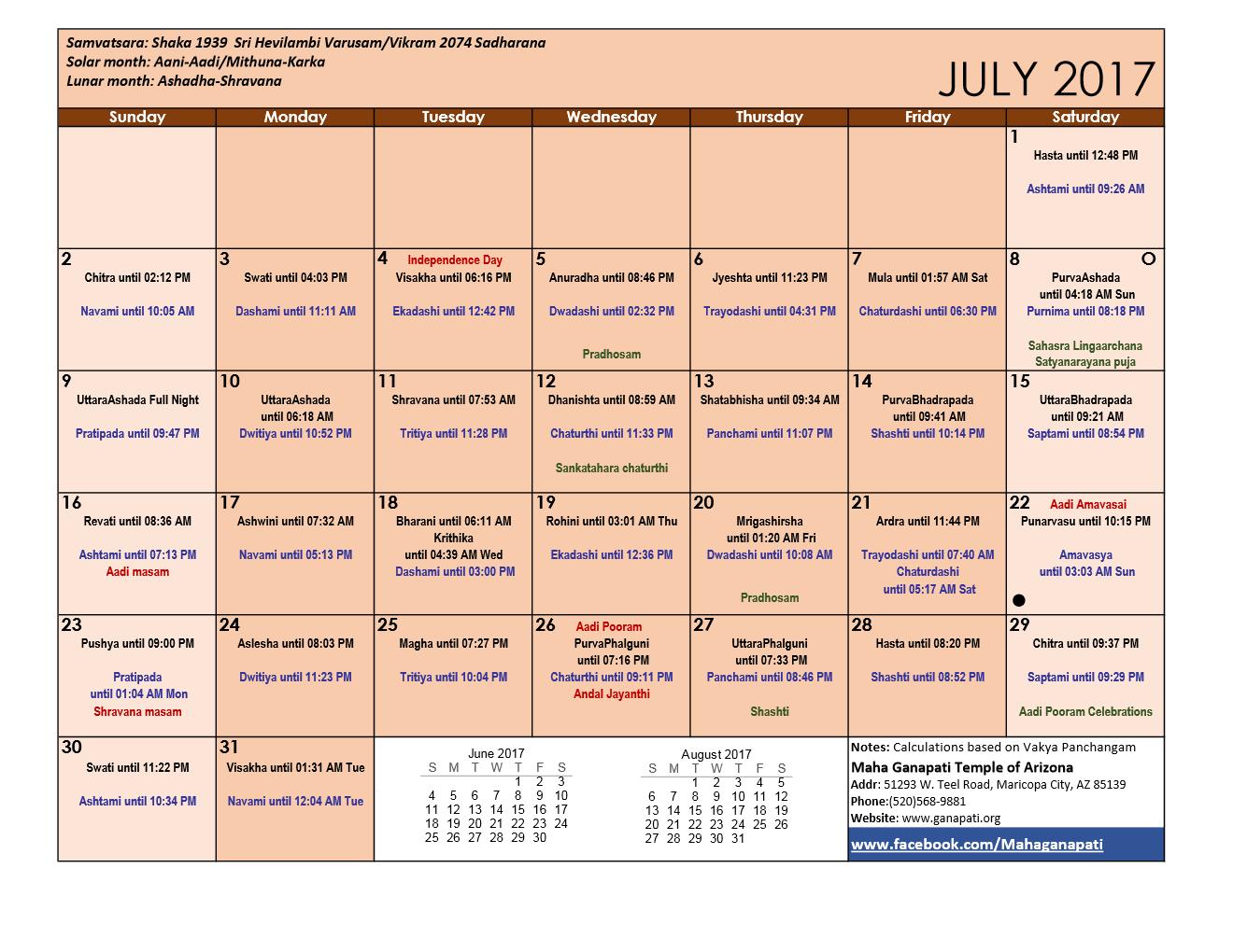 jul_2017.png
