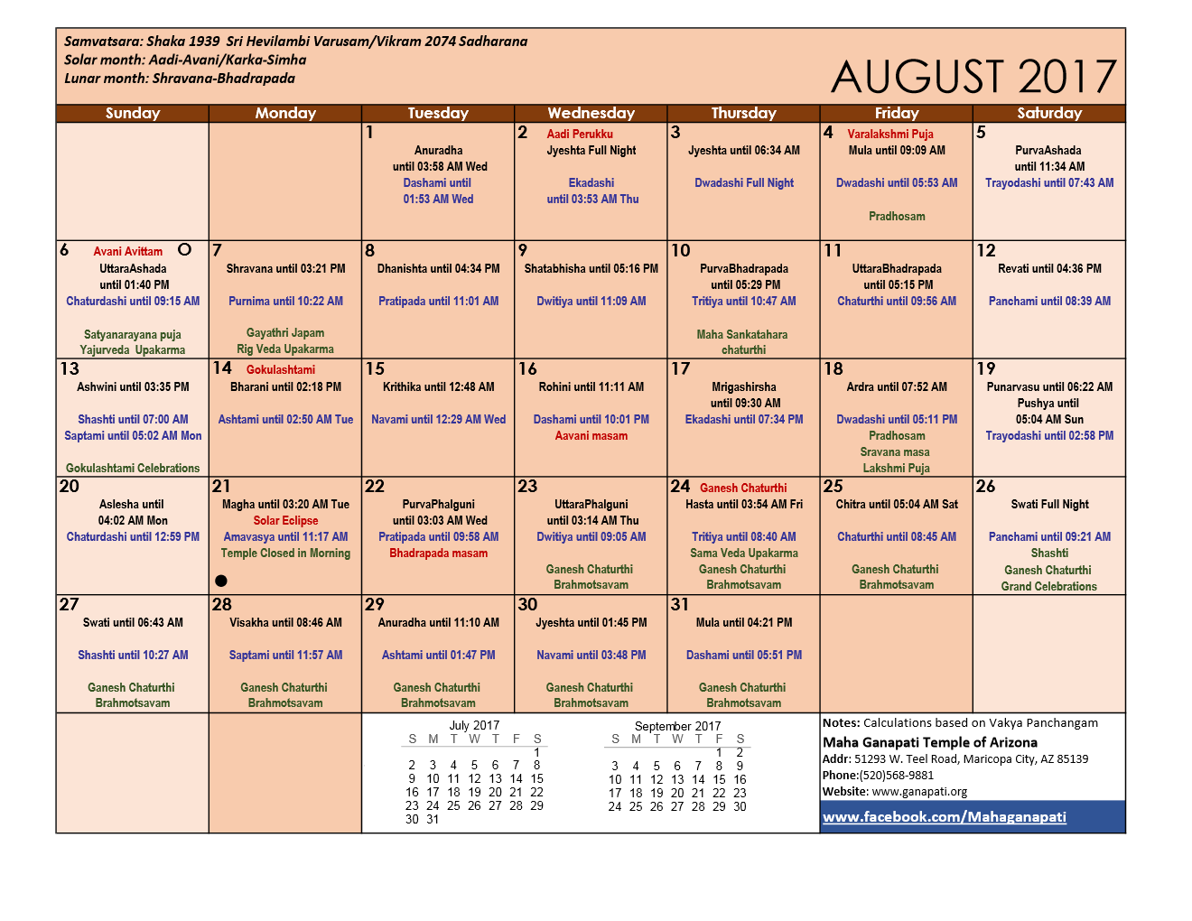 aug_2017.png