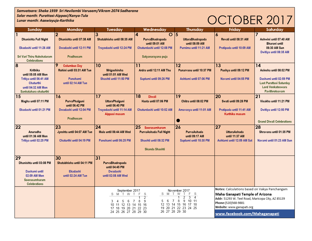 oct_2017.png